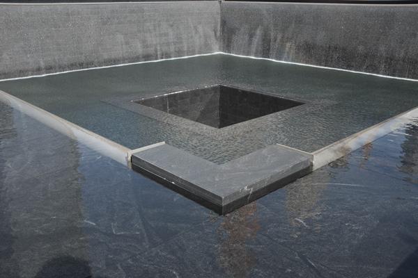 El estanque de la torre sur